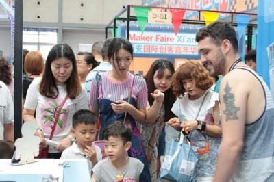 STEAM Education | Maker Faire   Xi'an, shout out to the world you are Maker!